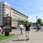 【ハバロフスク】はこんな所!目抜き通りから教会広場へ