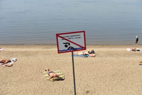 khabarovsk-city/アムール川は遊泳禁止