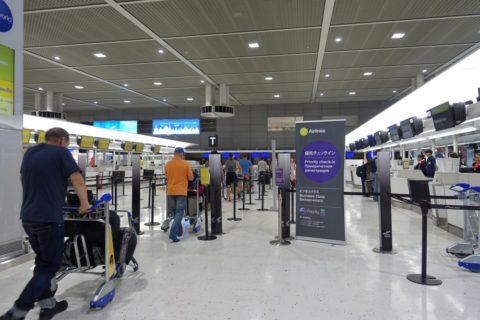 narita-airport-S7-airlines/優先チェックイン