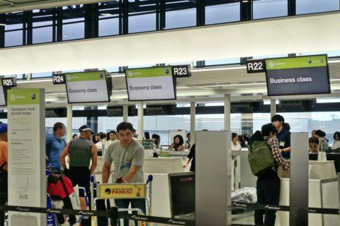narita-airport-S7-airlines/カウンターの数