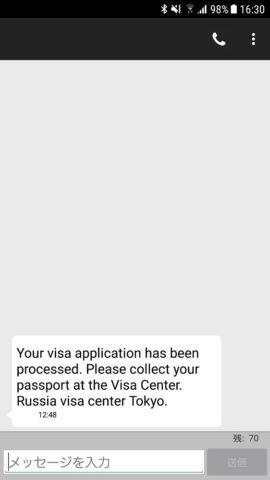 russia-visa-centre/メールサービス