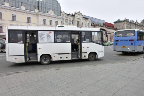 vladivostok/バス