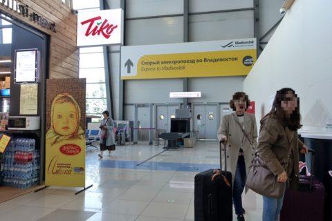 vladivostok-airport/列車乗り場