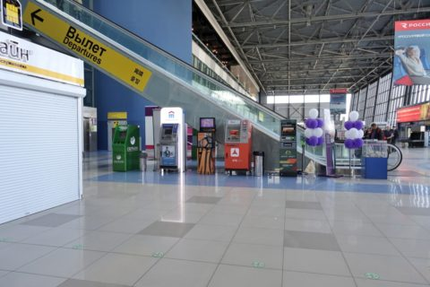 vladivostok-airport/ATM