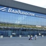 ウラジオストク空港アクセス、両替ATM、激安Simカード店について詳しく!