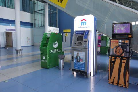 vladivostok-airport/ATMの使い方