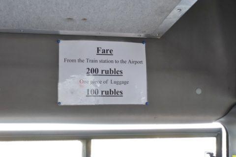 vladivostok-airport/バス運賃