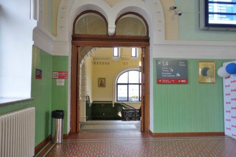 vladivostok-railway-station/ホームへの入口