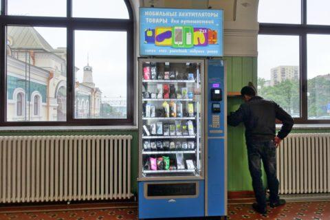 vladivostok-railway-station/自動販売機