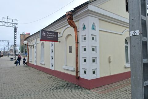 vladivostok-railway-station/ロッカールーム
