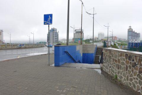 vladivostok-view-spot/地下道