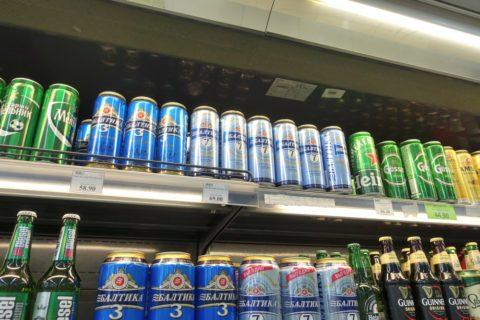 130kvartal/ビールの価格