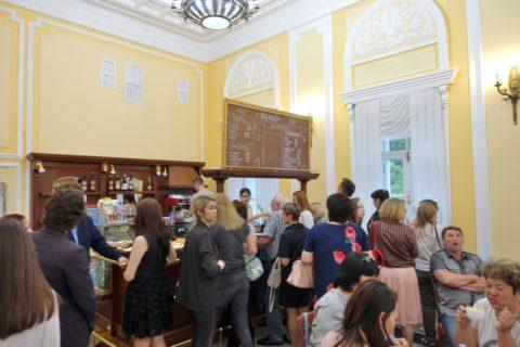 Irkutsk-Academic-Drama-Theatre/Barカウンター