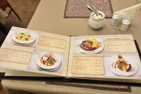 Rassolnik restaurant/英語メニュー