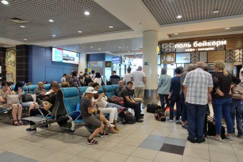 モスクワ空港ゲート