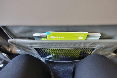 S7-Economy-class/足元のスペース