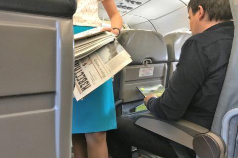 S7-Economy-class/新聞のサービス