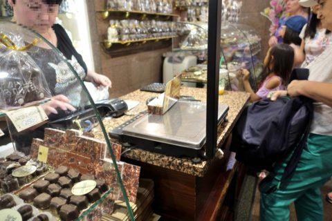 chocolate-museum-sankt-petersburg/チョコの注文