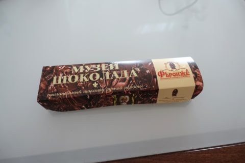 chocolate-museum-sankt-petersburg/箱