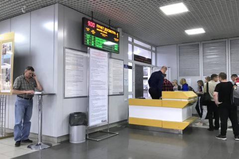 irkutsk-airport-出発口