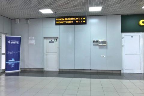irkutsk-airport-セキュリティチェックの案内