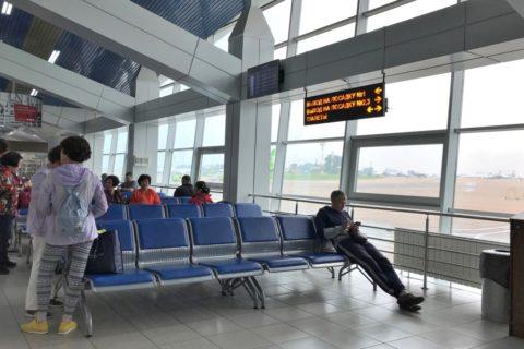 irkutsk-airport-access