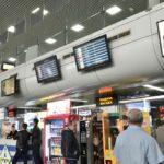 イルクーツク空港アクセスとターミナル、S7チェックインカウンターを調査!