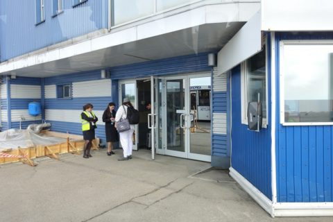 irkutsk-airport-business-lounge/一般の搭乗ゲート