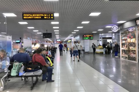 irkutsk-airport-business-lounge/入口