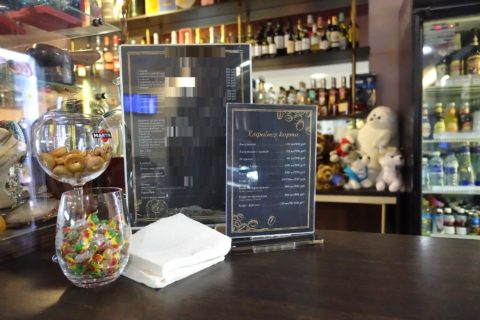 irkutsk-airport-business-lounge/Barのメニュー