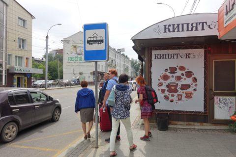 irkutsk-tram/停留所