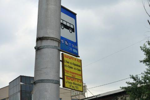 イルクーツクのバス停