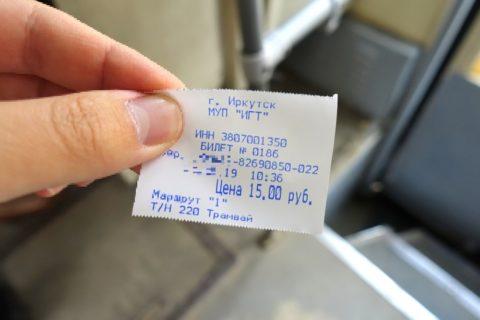 irkutsk-tram/チケット
