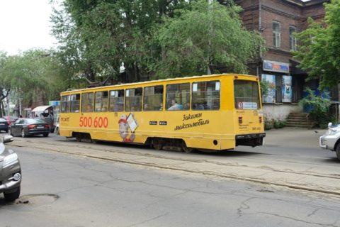 irkutsk-tram/\黄色