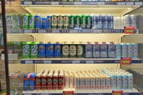 nc-city/ビールコーナー