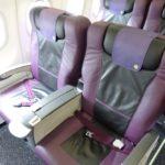 S7航空ビジネスクラス搭乗記!奇跡のインボラUPグレード!IKT~DME