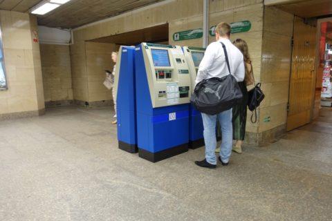 sankt-petersburg-metro-券売機