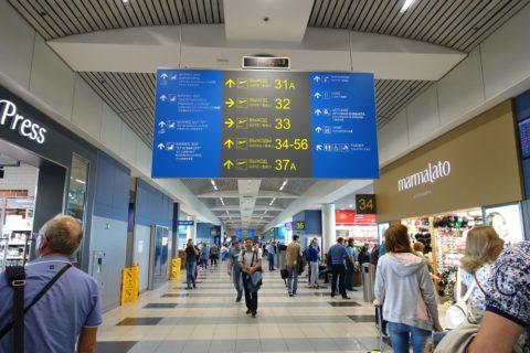 モスクワ空港コンコース