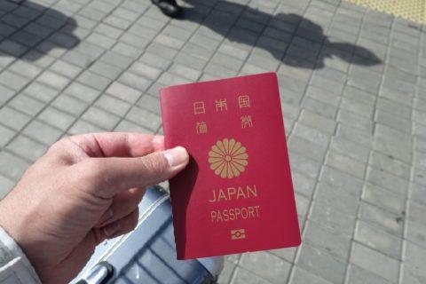 siberian-railway-007/パスポートで乗車