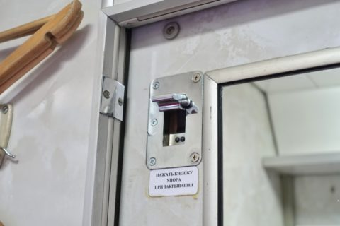 siberian-railway-007/チェーンロック