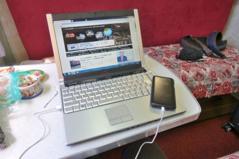 siberian-railway-007/Wifi