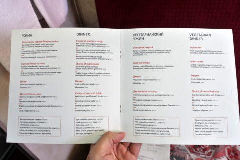 siberian-railway-007-meals/メニュー