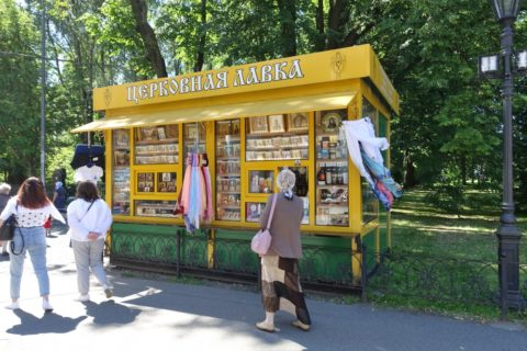 Alexander-Nevsky-Lavra/ワゴン販売