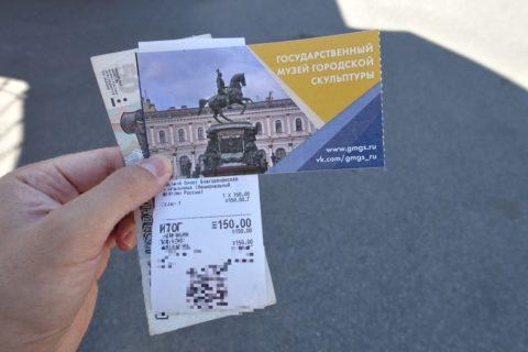 Alexander-Nevsky-Lavra/チケット