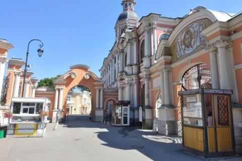 Alexander-Nevsky-Lavra/チケットオフィス