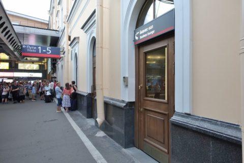 Business-Lounge-Moskovskiy/場所