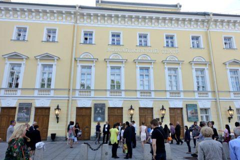 Mikhailovsky-Theatre/エントランス