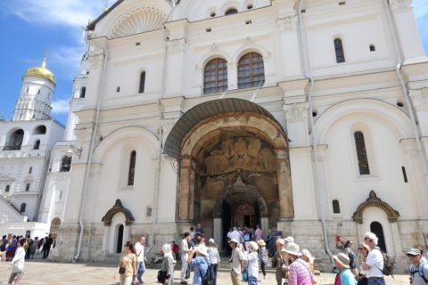 Moscow-Kremlin-Museums/アルハンゲルスキー聖堂