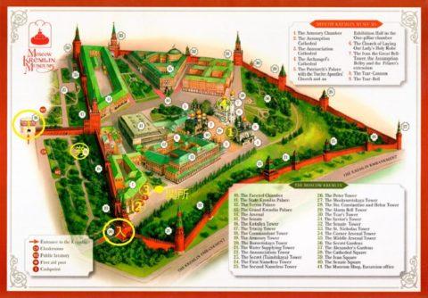 Moscow Kremlin map