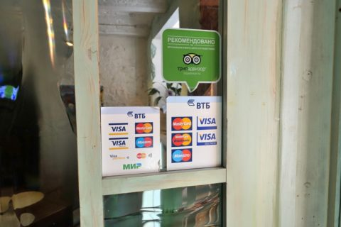 O-CUBA/クレジットカード